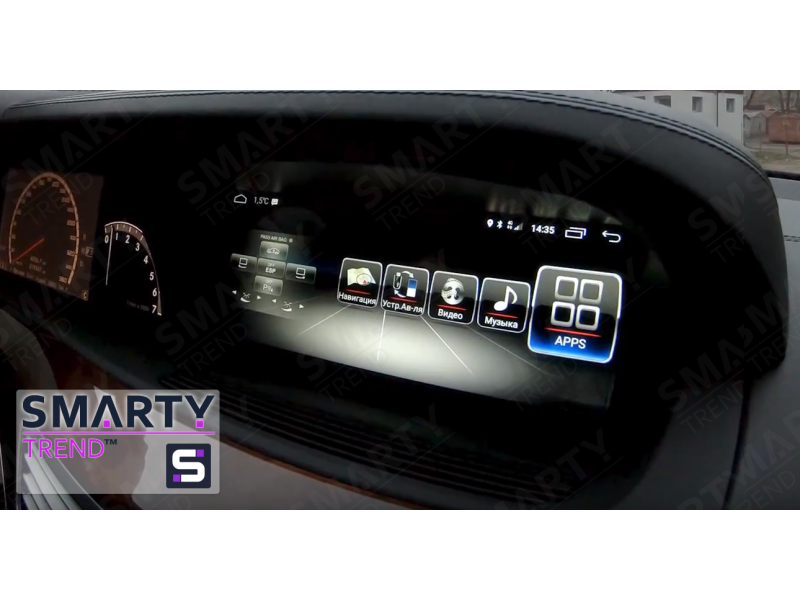 Mercedes Benz S-Class (w221) Android Car Stereo Navigation