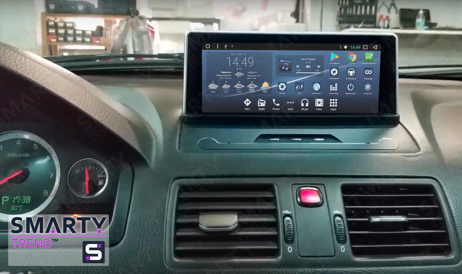 Volvo XC90 Android Car Stereo Navigation In-Dash Head Unit