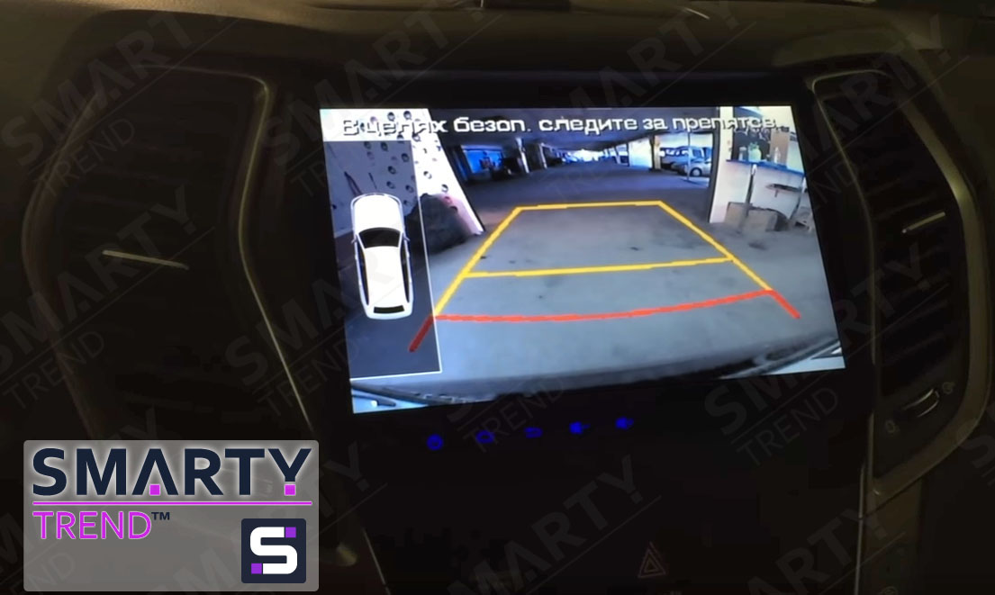 SMARTY Trend is compatible with parking sensors and a rearview camera