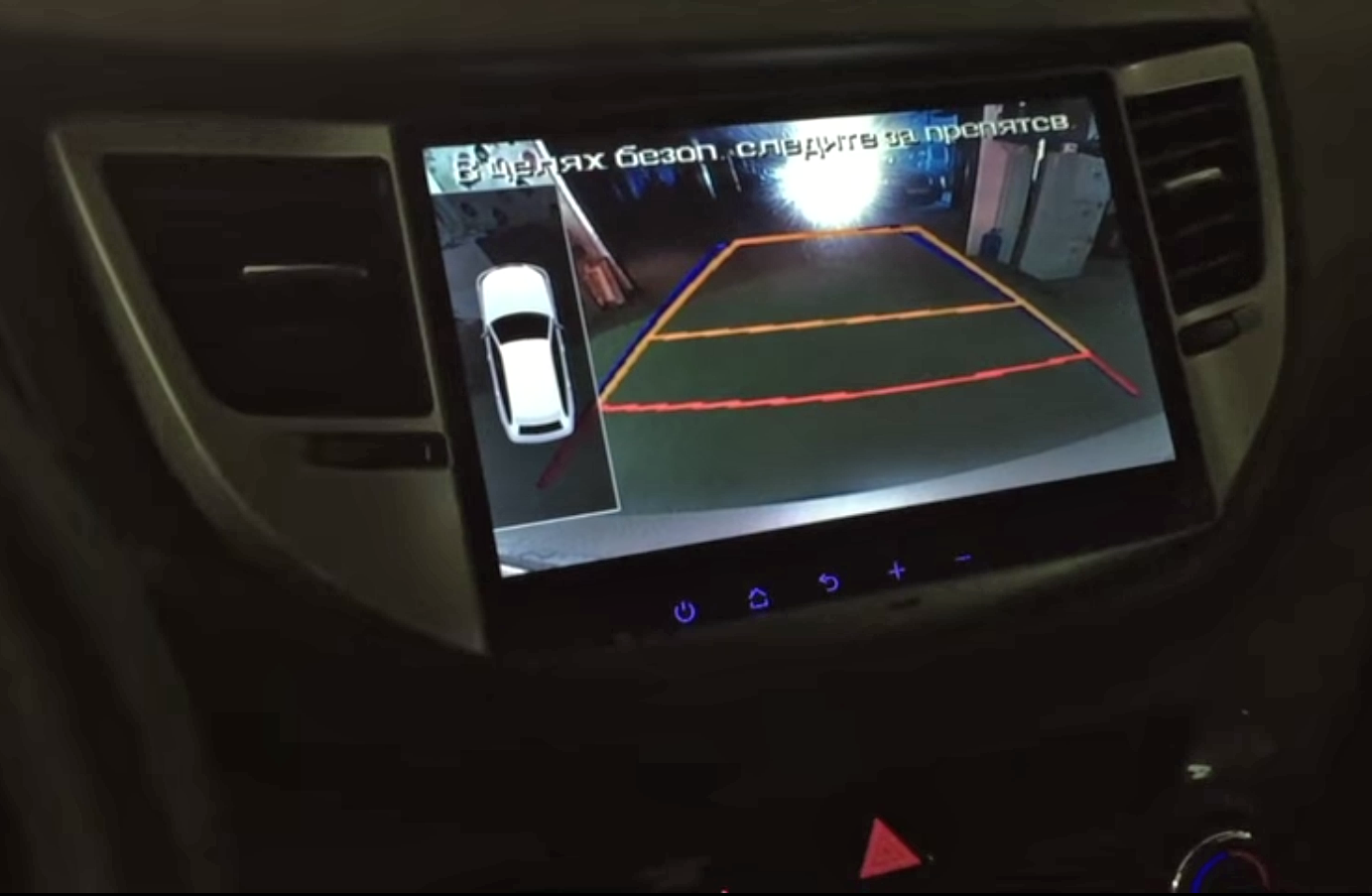 Review Of Smarty Trend In Dash Head Unit Installed In The Hyundai Tucson Tl 2015 2016 Info Blog News And Video Reviews About Android In Dash Car Head Units