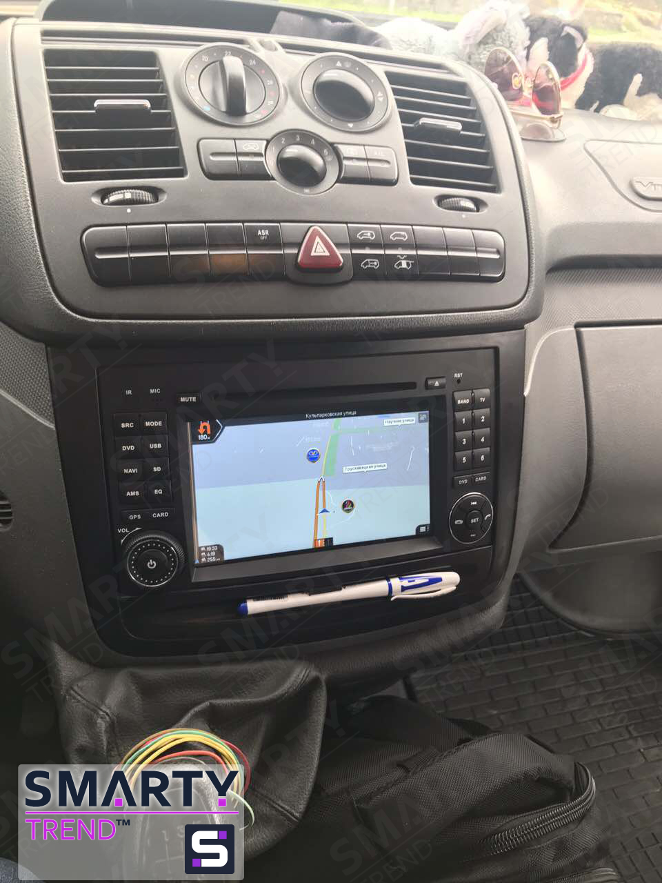 The SMARTY Trend head unit for Mercedes-Benz Vito