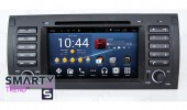 The SMARTY Trend Entertainment Multimedia for BMW X5 Series, BMW 5 Series E39.
