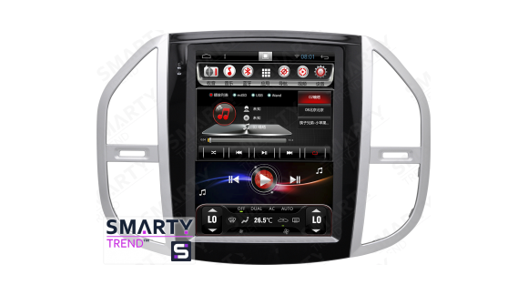 The SMARTY Trend Entertainment Multimedia for Mercedes Vito 2016+ video review.
