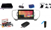 The overview of accessories that expand the functions of your new android head unit.