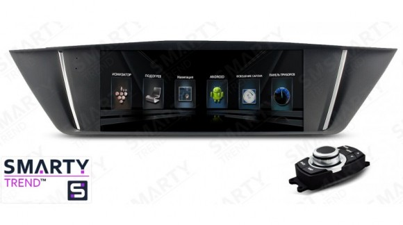 The SMARTY Trend Entertainment Multimedia for BMW X1 E84 (2009-2015).