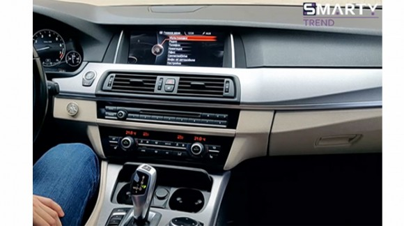 SMARTY Trend head unit overview for BMW F10.