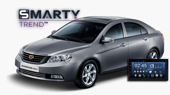 SMARTY Trend head device for Geely Emgrand EC7.