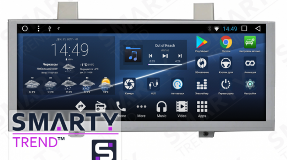 SMARTY Trend head unit overview for Lexus RX III 270 | 350 | 450 (2009-2015).