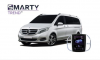 Example of installed SMARTY Trend Entertainment Multimedia in Mercedes-Benz V-Class (W447)