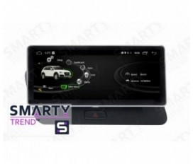 Audi Q5 Android Car Stereo Navigation In-Dash Head Unit